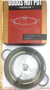 "GOODS HOT POT WITH DIVIDER+LID 32CM =13"" $9.5 - Home Idol Home Improvement Outlet"
