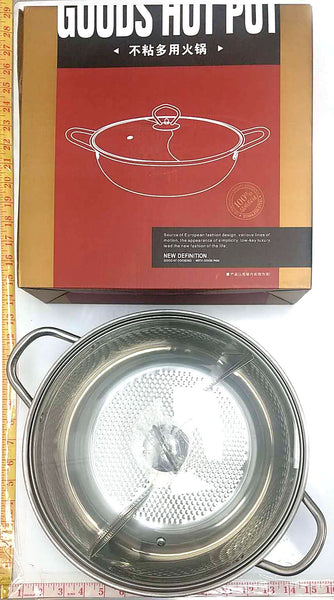 "GOODS HOT POT WITH DIVIDER+LID 32CM =13"" $9.5"