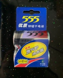#1 BATTERY 2PCS/PACK $1.35/PACK