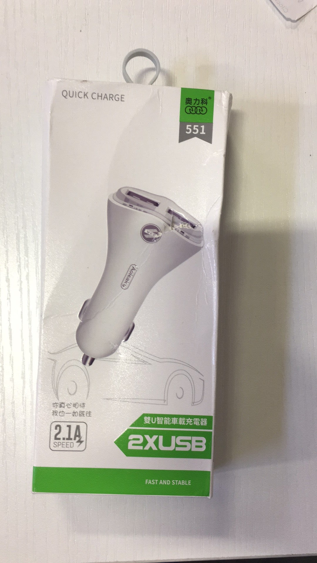CAR CHARGER 551 AOLIKE 2XUSB QUICK CHARGE 2.1A SPEED FAST AND STABLE $3.99 * - Home Idol Home Improvement Outlet