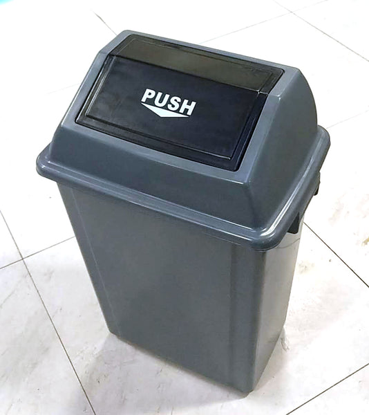 "BIG GREY PLASTIC GARBAGE BIN WITH FLIPPING LID 45L 10""X15""X20"" $14.5 - Home Idol Vancouver"