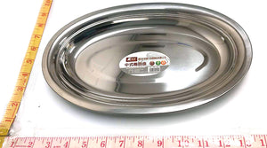 "08A LONG OVAL PLATE STAINLESS STEEL 35CM=13.5"" HENGKANG $2.75 - Home Idol Home Improvement Outlet"