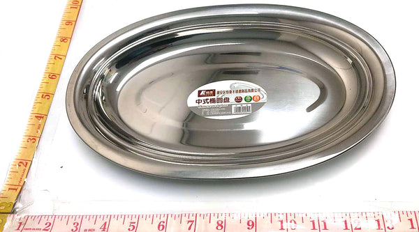 "08A LONG OVAL PLATE STAINLESS STEEL 35CM=13.5"" HENGKANG $2.75"