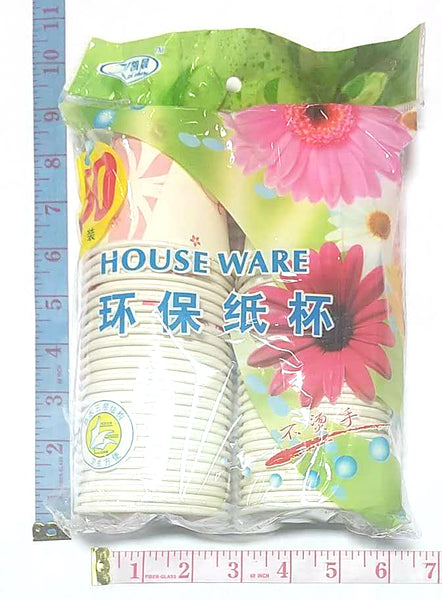 SMALL PAPER CUP KAI CHEN HOUSE WARE 9OZ 50PC/PACK $2.75/PACK