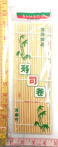 BAMBOO SUSHI MAT $1.25 - Home Idol Home Improvement Outlet