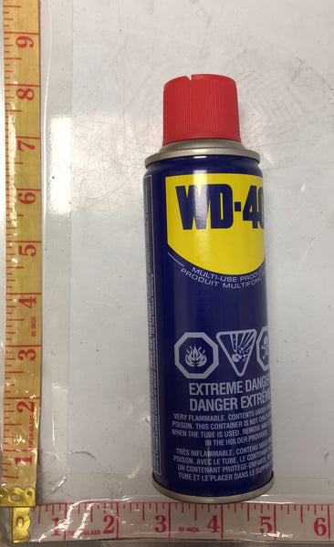 AT-01-01005 AEROSOL SPRAY LUBRICANT 5.5OZ. WD40 $5.99###