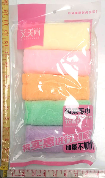 AMS-010 SUPER SOFT TOWEL 5PC COMBO AIMEISHANG $3.99
