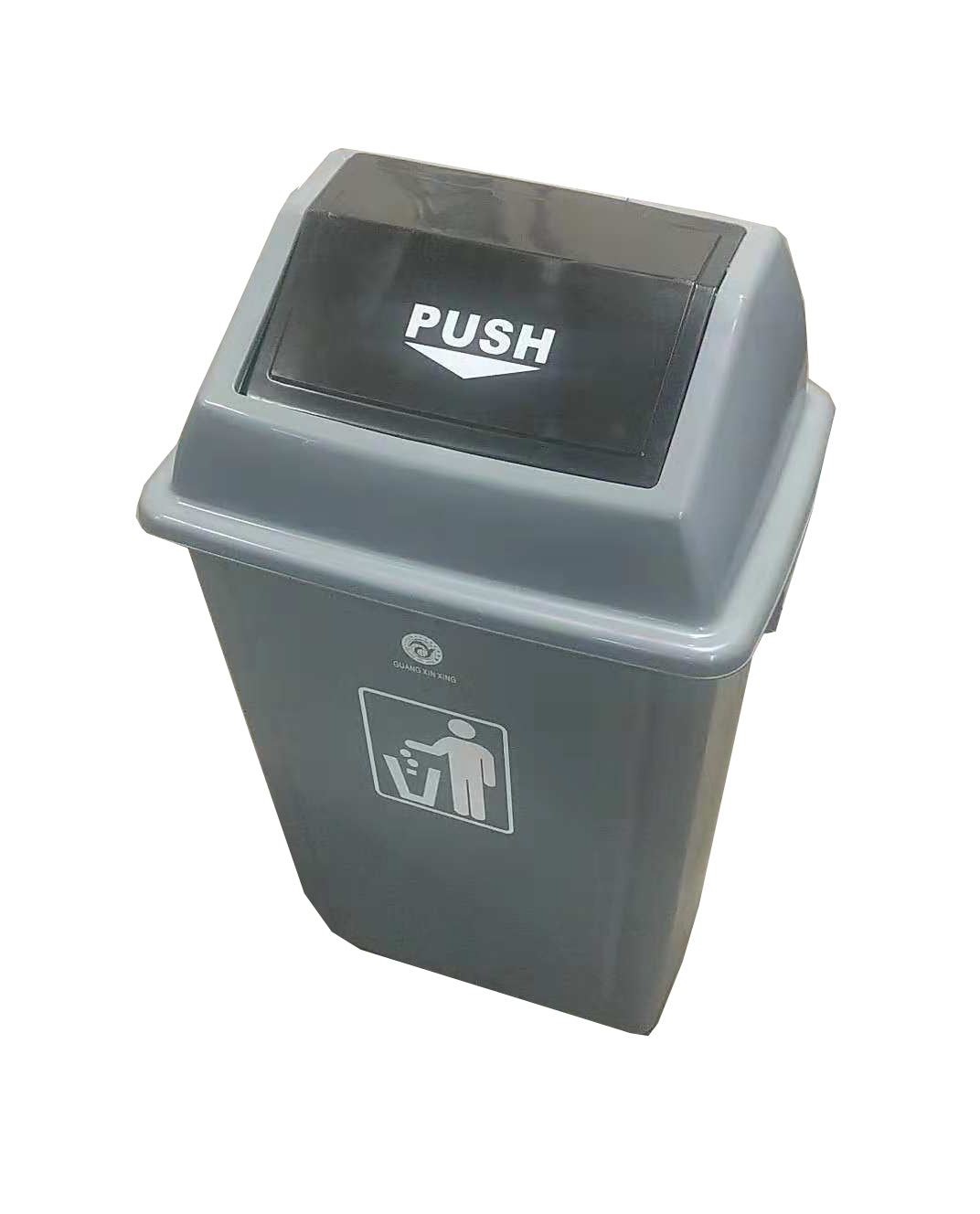"MEDIUM GREY PLASTIC GARBAGE BIN WITH FLIPPING LID 35L 12""X17""X30"" $7.5 - Home Idol Home Improvement Outlet"