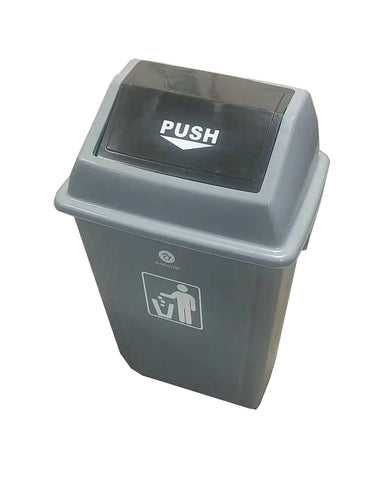 "MEDIUM GREY PLASTIC GARBAGE BIN WITH FLIPPING LID 35L 12""X17""X30"" $7.5"