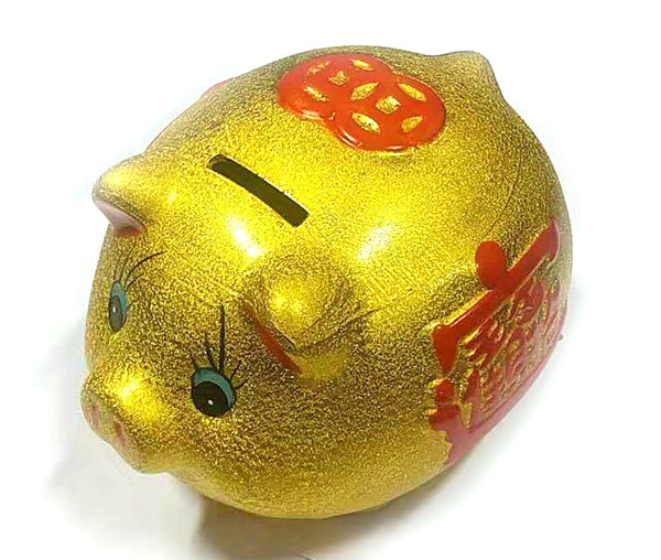 GOLD PIGGY BANK (ANY SIZE) $8.88