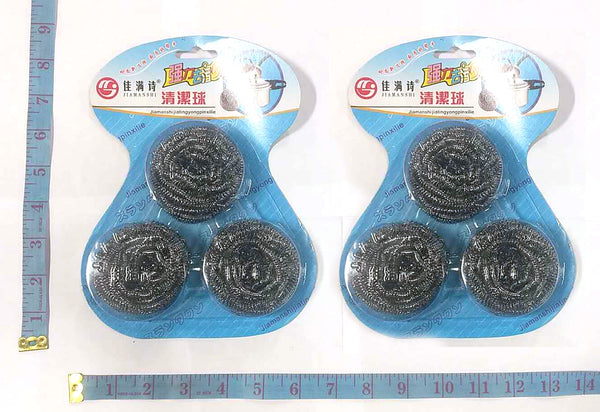 DISH WASHING STEEL BALLS 3PC COMBO $1.25/2 SETS=$0.62/SET - Home Idol Vancouver