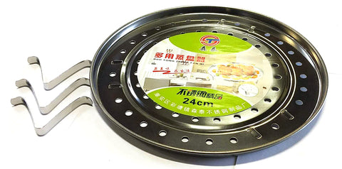 "BIG ROUND STEAMER PLATE STAINLESS STEEL (18CM/22CM/24CM) (7.5""/9""/10"")$2.75 - Home Idol Home Improvement Outlet"