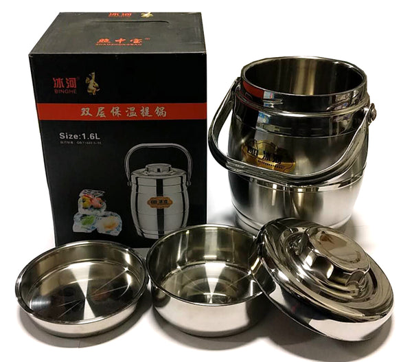BINGHE KEEPING WARM POT WITH 2 BOWLS INSIDE STAINLESS STEEL 1.6L $10