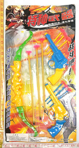 265A TOY (2 GUNS+BOW+9 ARROWS) 12PC COMBO $3.99
