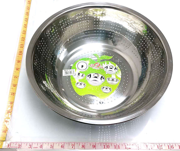"RICE WASHING STRAINER STAINLESS STEEL LICHENG 36CM=14"" $2.75"