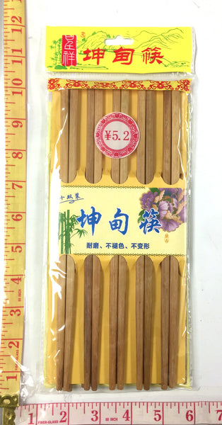 2086 WOODEN CHOPSTICKS 10 PAIRS/PACK $1.25/PACK