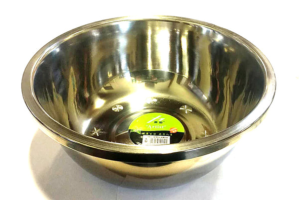 "BIG ROUND SPICE MIXING BOWL STAINLESS STEEL JI HE ARTIST 30CM=12"" $2.75 - Home Idol Vancouver"