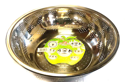 "RICE WASHING STRAINER STAINLESS STEEL LICHENG 34CM=13"" $2.75 - Home Idol Home Improvement Outlet"