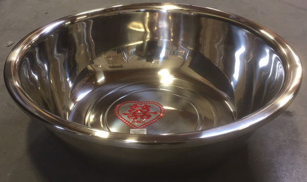 "HUGE WASHING BOWL STAINLESS STEEL LIANG XING 60CM=23"" $9.5 - Home Idol Vancouver"