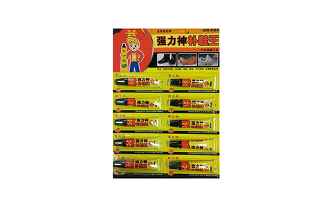 20ML STRONG GLUE CLEAR FOR SHOES 10PC/PACK $1.25/2PC - Home Idol Home Improvement Outlet