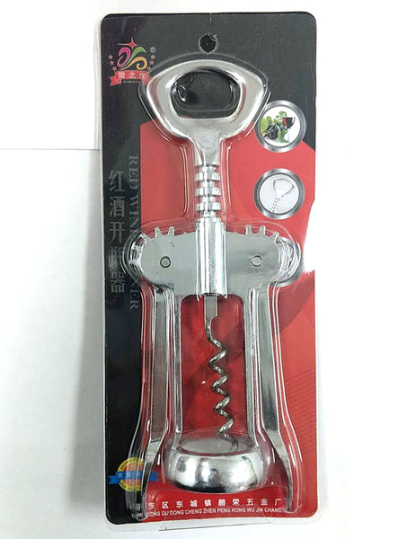 XL-0111 WINE OPENER STAINLESS STEEL (WITH WINGS) $3.99 - Home Idol Vancouver
