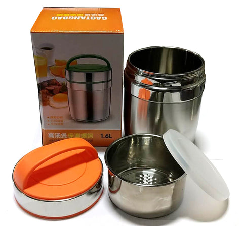 GAOTANGBAO HEAT PRESERVATION PORTABLE POT WITH 1 BOWL INSIDE STAINLESS STEEL (KEEPING WARM POT) 1.6L $10