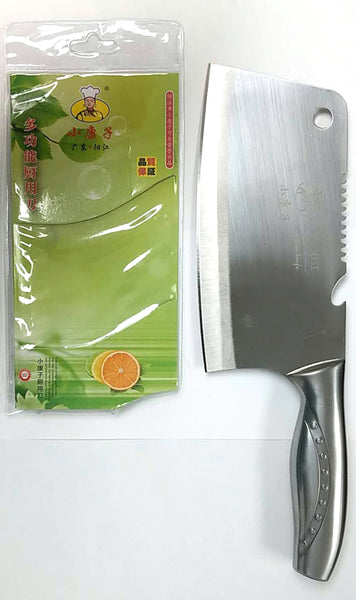 "LARGE KITCHEN KNIFE 7"" BLADE WITH BACK TEETH XIAO KANG ZI $3 - Home Idol Vancouver"