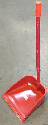 PLASTIC GARBAGE SHOVEL $1.25 - Home Idol Home Improvement Outlet