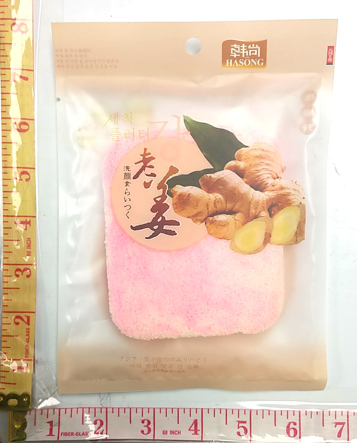 H747 BEAUTY FACE WASHING PAD SPONGE (FACE FLUTTER) HASONG 1PC/PACK - Home Idol Home Improvement Outlet