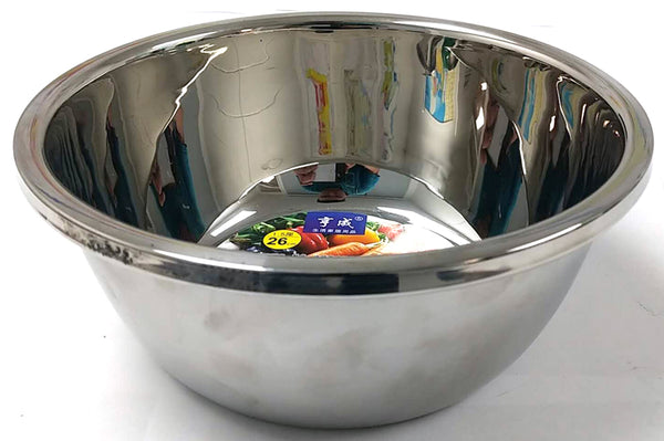 "BIG MULTI-PURPOSE BOWL STAINLESS STEEL HENGCHENG 26CM=10"" $2.75 - Home Idol Vancouver"