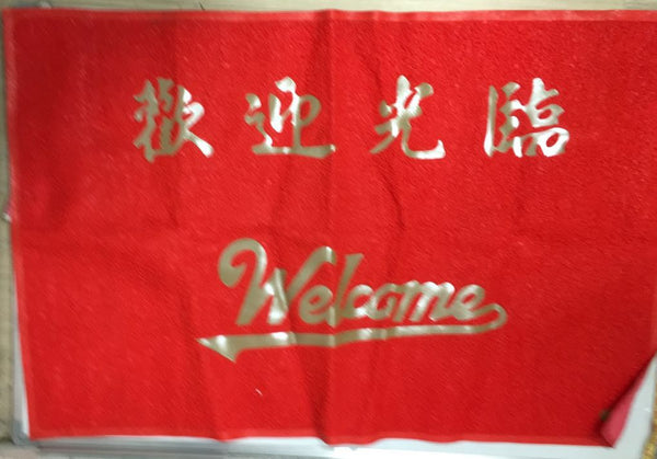80CMX120CM RED WELCOME CARPET $9.5###