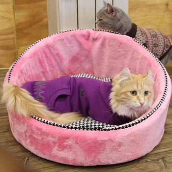 Love Nest Cat Bed by Catspia - Pink