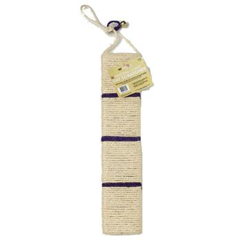 Molly's Sisal Covered Hanging Cat Scratcher - White