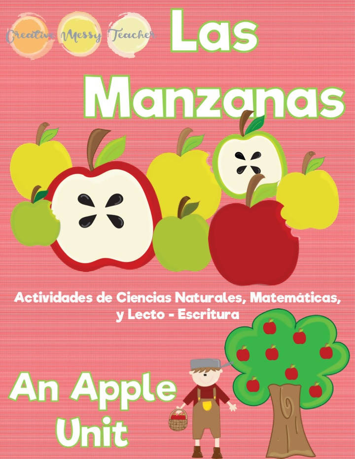 Las Manzanas - An Apple Unit
