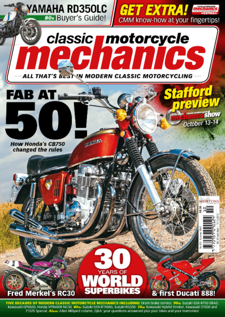 CM201811 Classic Mechanics November 2018
