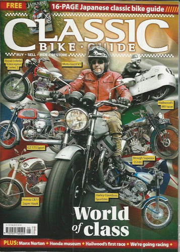 CBG201805 Classic Bike Guide May 2018