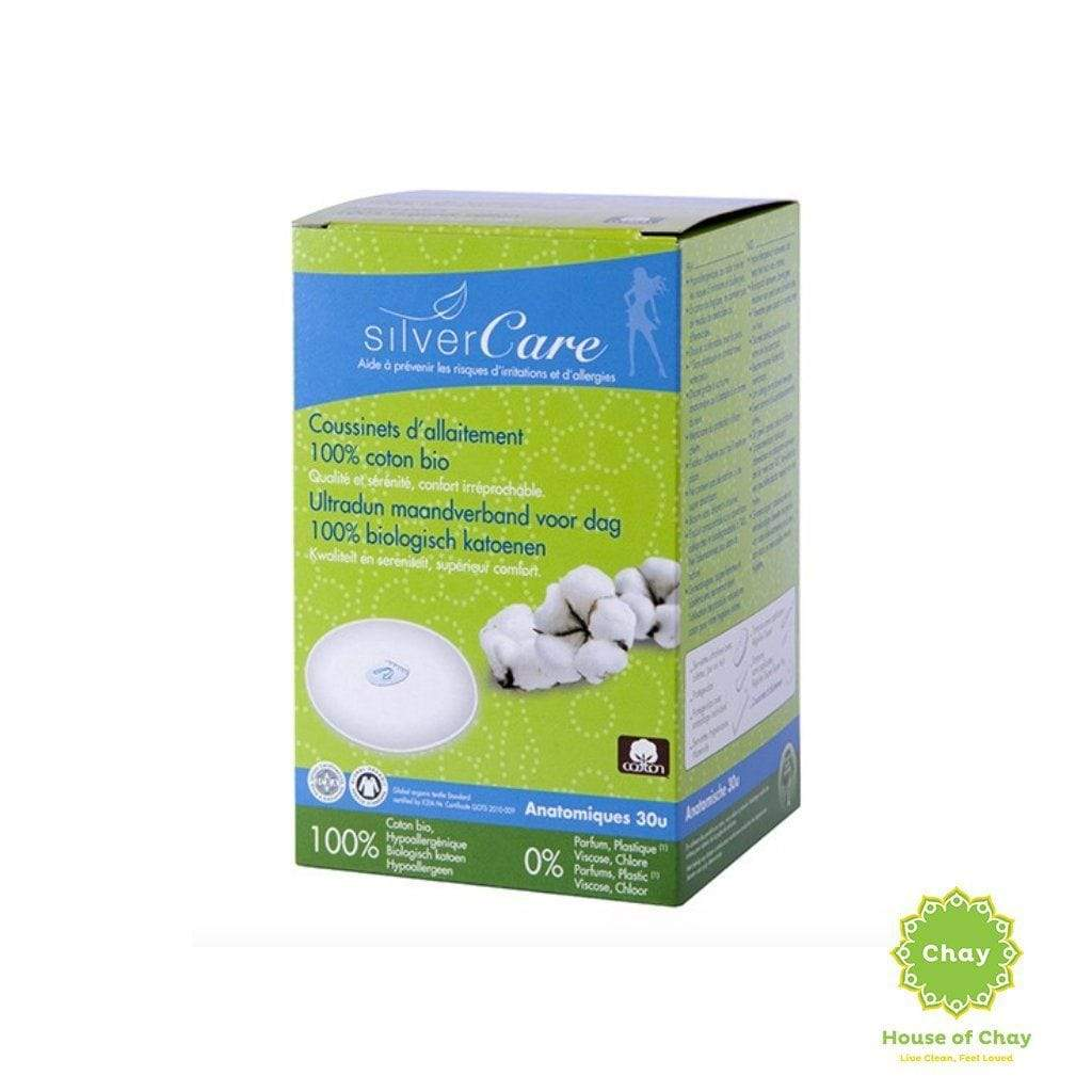 Cotton Breast Pads (30 pieces)