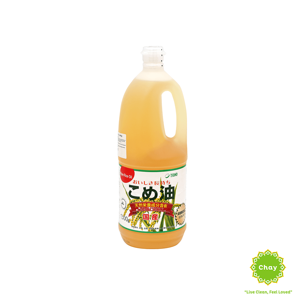 Japanese Rice Bran Oil [PD125]