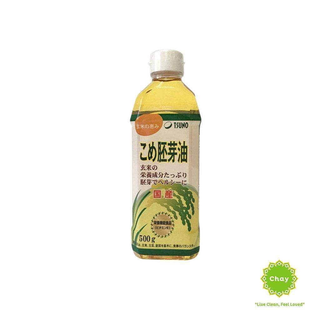 Japanese Rice Germ Oil [PD117]