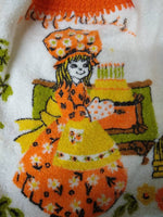 Vintage kitchen towel, cotton polyester content.