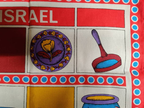 Isreal tea towel