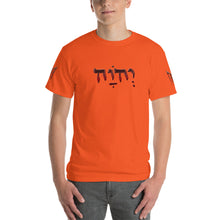 Short-Sleeve T-Shirt WORD of YHWH