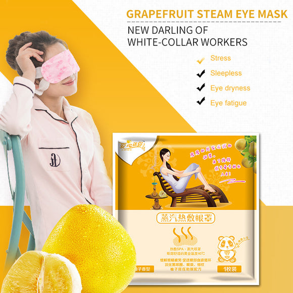 2 Bags Grapefruit Essential Oil Eye Care Steam Eye Mask 12.5*13*10 CM Eyes Fatigue Relief Mask Self Warming Tired Eyes Relaxing