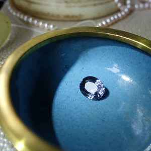 Blue Spinel, 3.28 Ct. Ash Blue, Ceylon Natural Cobalt Bearing