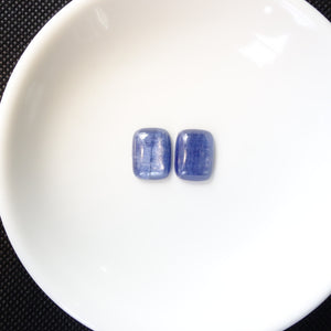 Top Shelf, Blue Kyanite Matched Pair of Cabochons 22.33 ct.