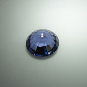 Natural Ink Blue Spinel, No Heat, No Treatment, Round Master Cut, VVS