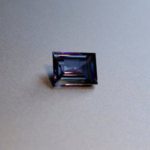 Blue spinel is only valuable if untreated in any way like this rare blue from Burma.