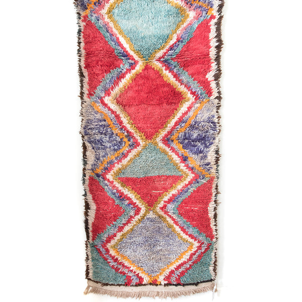 Paige Albright Orientals: Coral and Blue Moroccan Rug