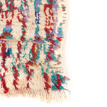 Paige Albright Orientals: Cream, Red and Blue Moroccan Rug