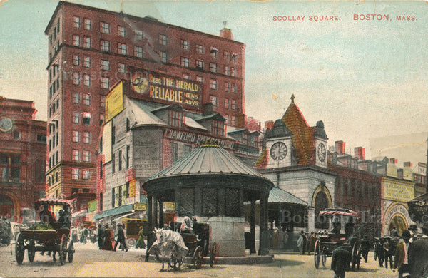 Scollay Square Station Head House 09